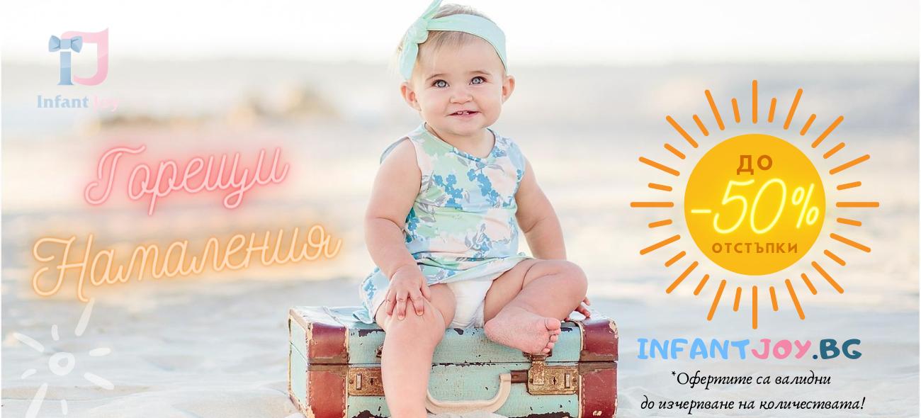 -на-Слайдер-за-Колекция-Glow-and-Grow-2-1300x590 Летни Намаления - Бебешки Дрехи Infant Joy